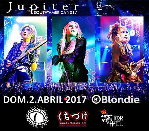 Jupiter - South America Tour 2017 CHILE 2017.04.02