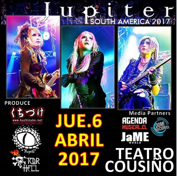 Jupiter - South America Tour CHILE 2017.04.06