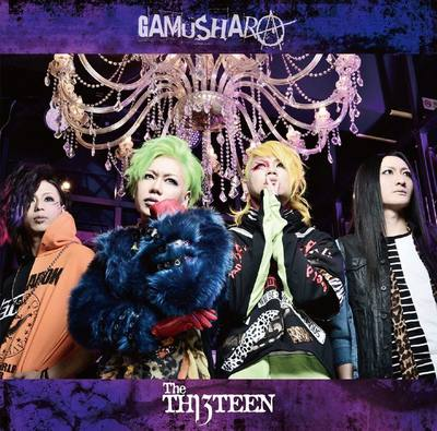 [single] THE THIRTEEN - GAMUSHARA 29.03.2017