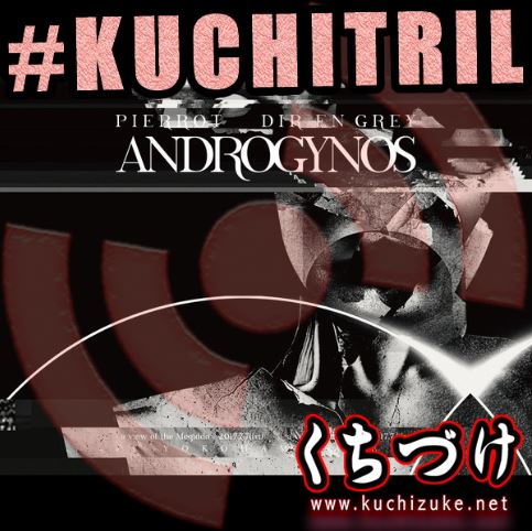 Podcast del KUCHITRIL 156