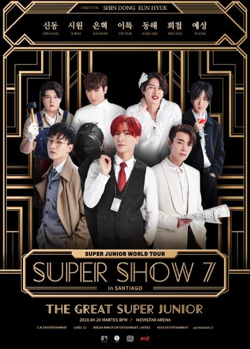 SUPER JUNIOR - SUPER SHOW 7